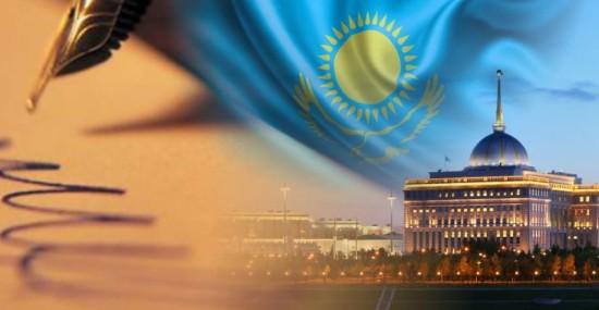 Первая Алматинская палата юристов